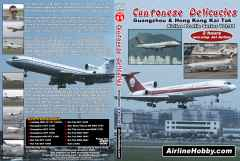Cantonese Delicacies: Guangzhou and Hong Kong Kai Tak DVD