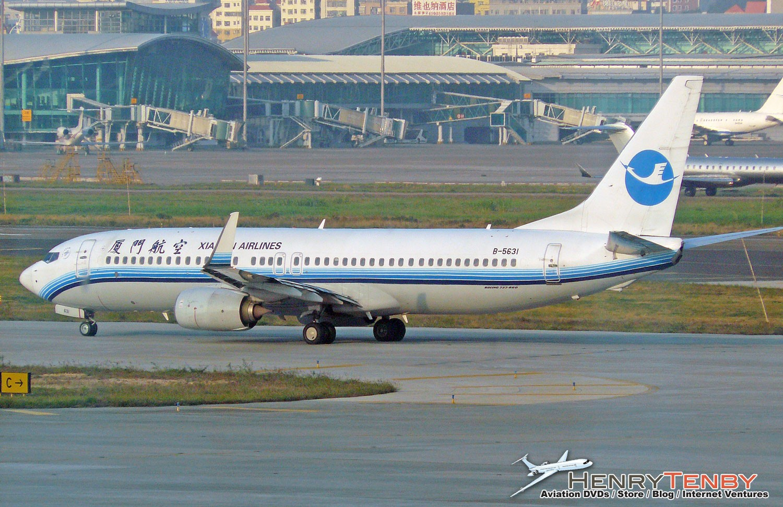 Day trip Shanghai to Shenzhen Airport