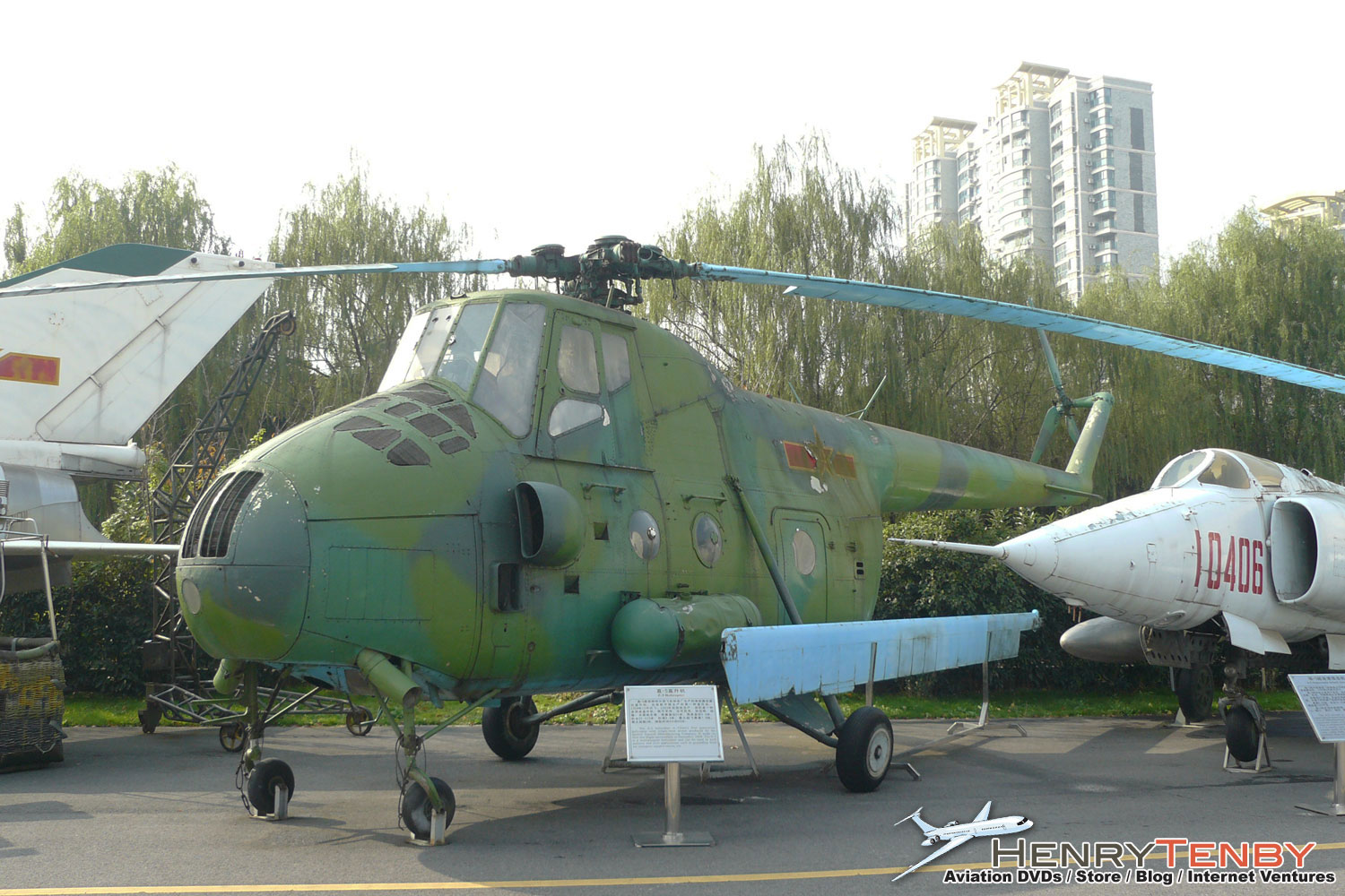 Shanghai Aviation Museum