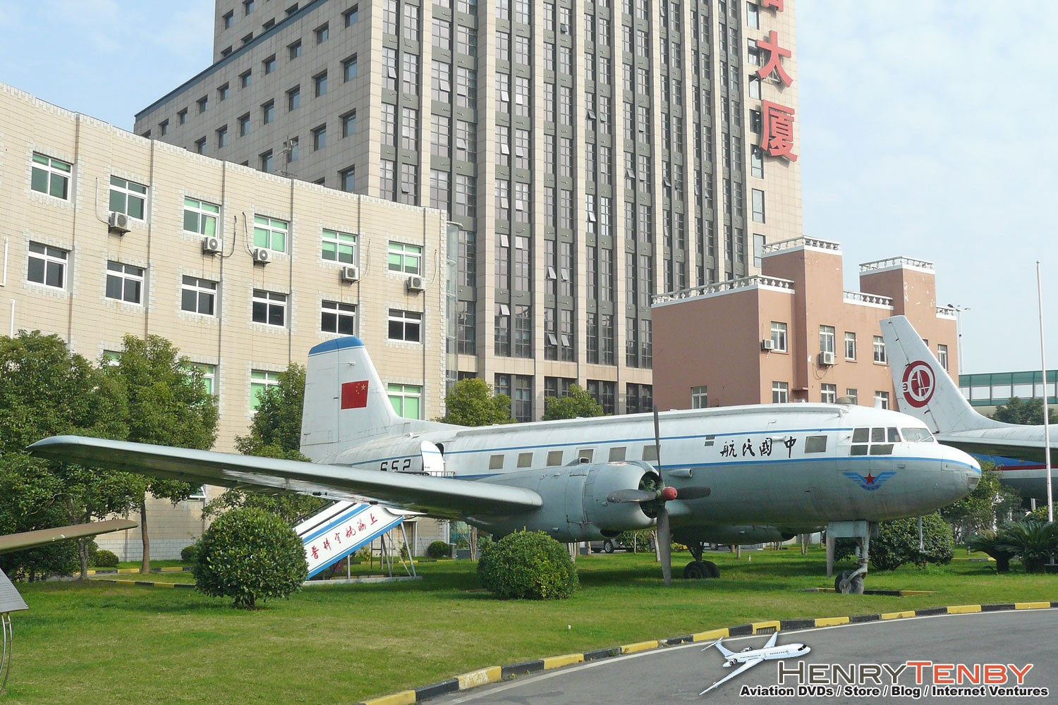 Shanghai Aviation Museum CAAC IL-14