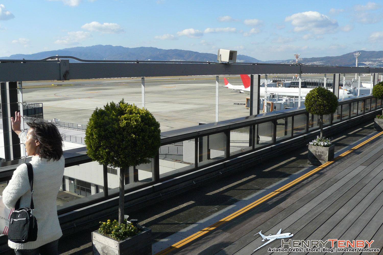 Osaka Itami Japan Airport spotting report