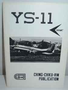 NAMC YS-11 Production List by Kiyoshi Sato 1976 Ching Chiku Rin Publication