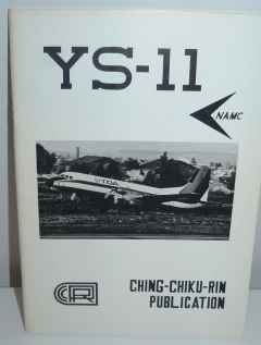 NAMC YS-11 Production List by Kiyoshi Sato 1976 Ching Chiku Rin Publication