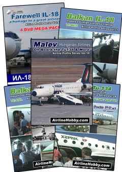 Russian Airliner DVD Bundle