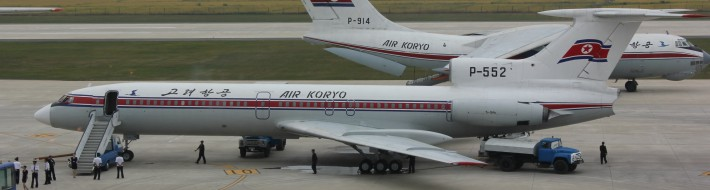 Air Koryo Tu-154 P-552 at Pyongyang after operating the roundtrip joyride to Sondok on September 23, 2015. Henry Tenby photo.