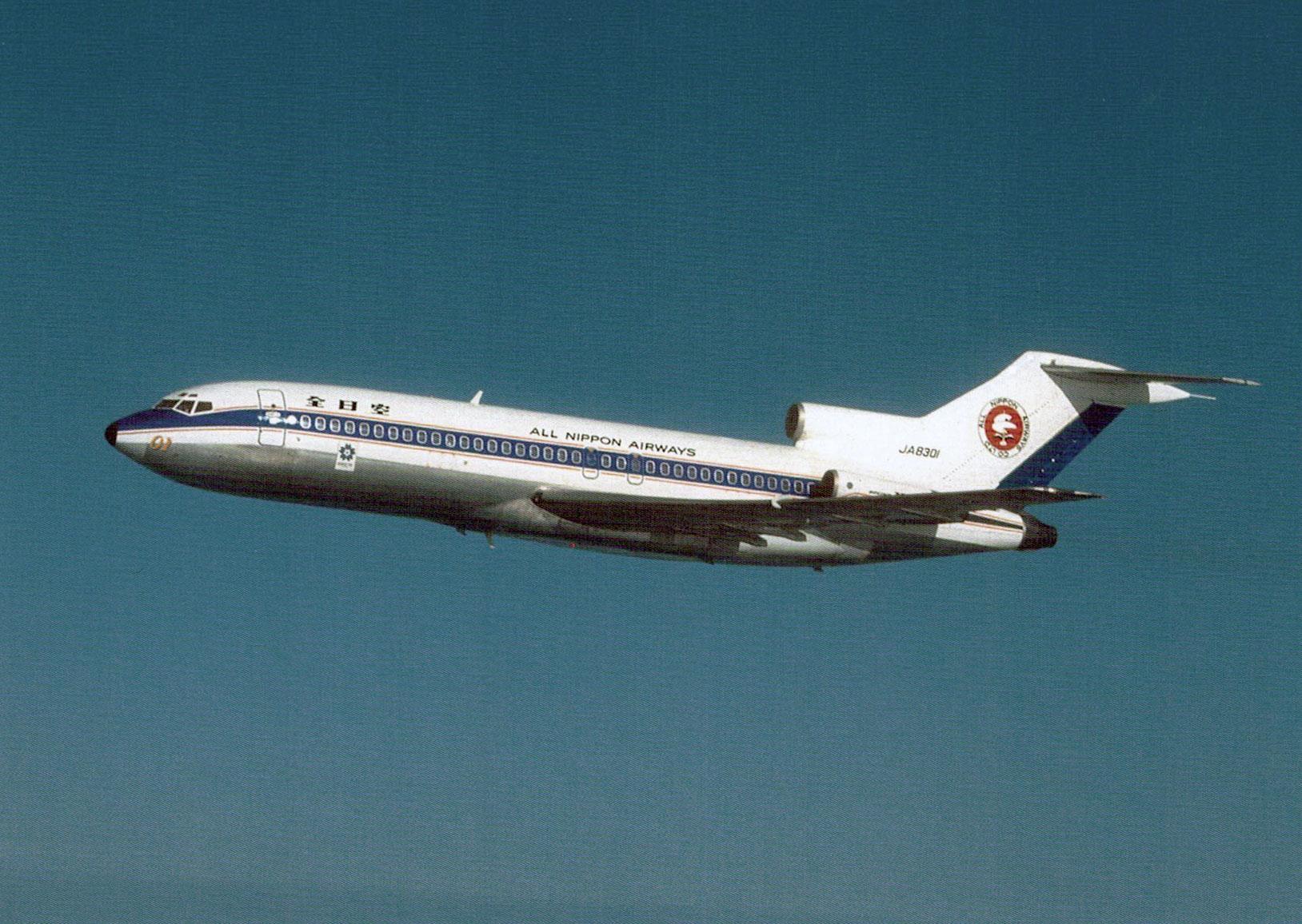 Vintage ANA All Nippon Airways Viscount YS-11 727 737 F27 images at Haneda Festa Shop