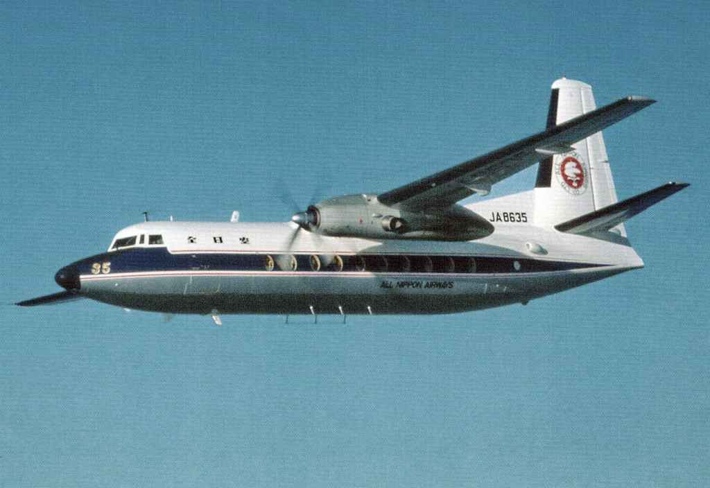 All Nippon Airways Fokker F27 JA8635 early 1960s air-to-air view