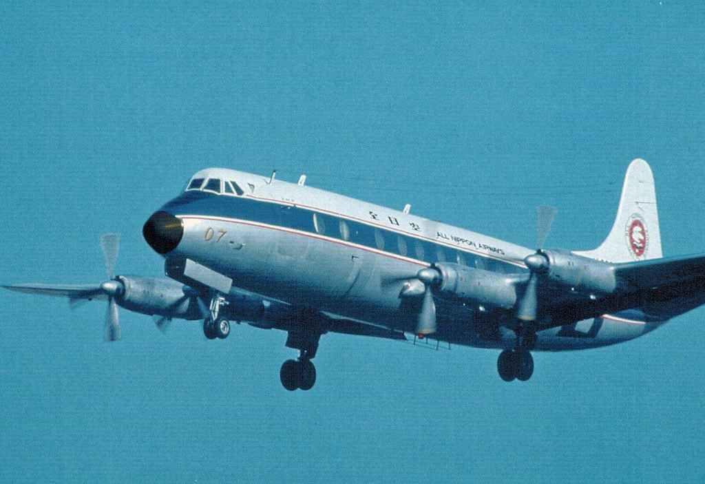 All Nippon Airways Viscount 800 landing mid 1960s