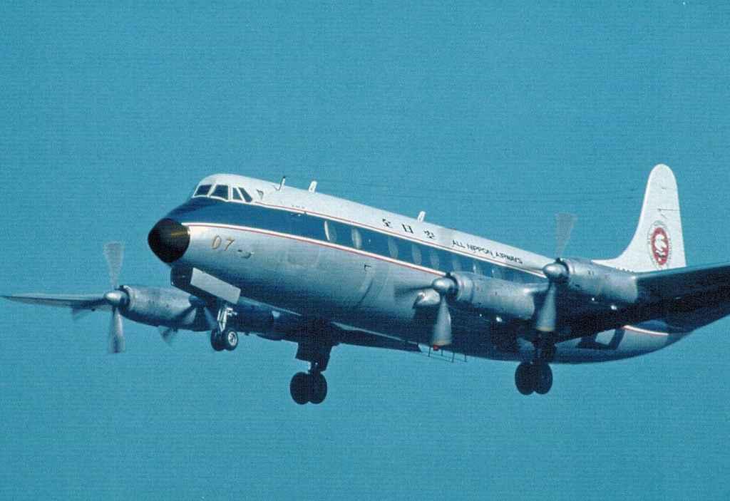 All Nippon Airways Viscount 800 landing mid 1960s