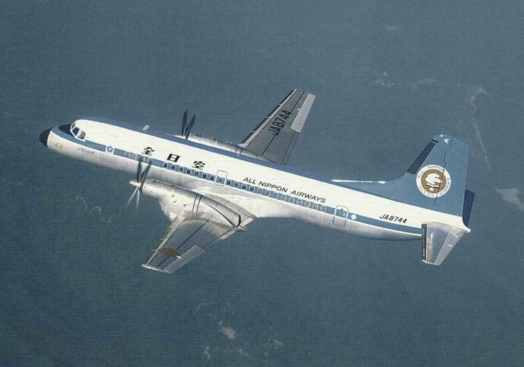 All Nippon Airways YS-11 JA8744 1970s inflight photo