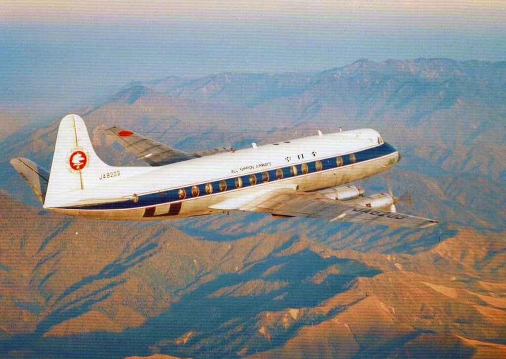 All Nippon Airways Vickers Viscount 800 JA8203