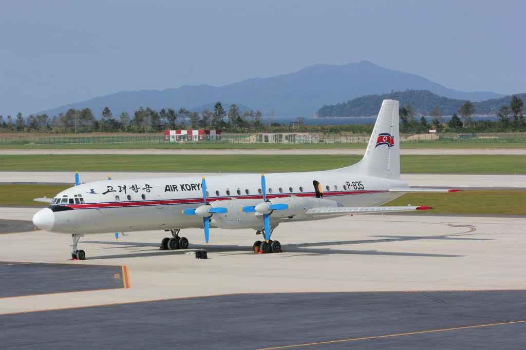 Air Koryo IL-18 at the new Wonsan Airport DPRK North Korea Sep 24, 2015