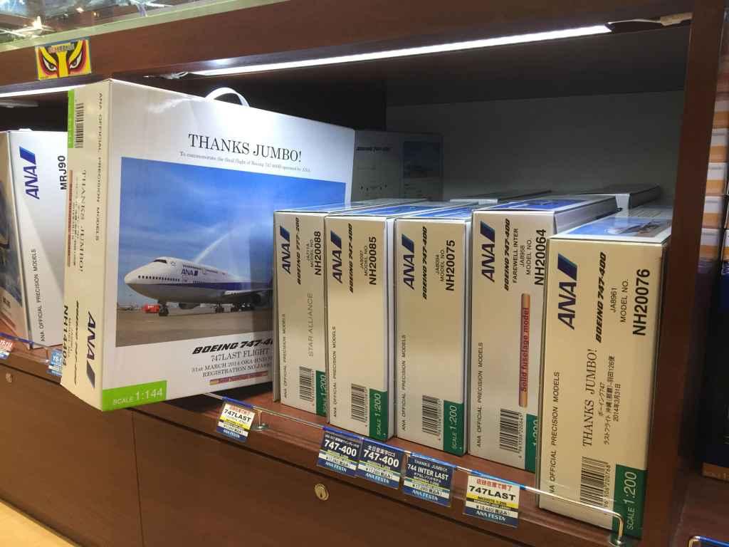 Various 1/200 ANA models at ANA FESTA shop at Haneda airport