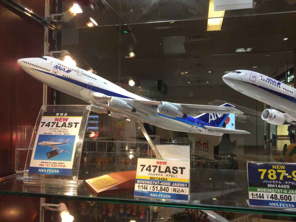 Last ANA 747-400 1/144 Pacmin ANA FESTA shop Haneda