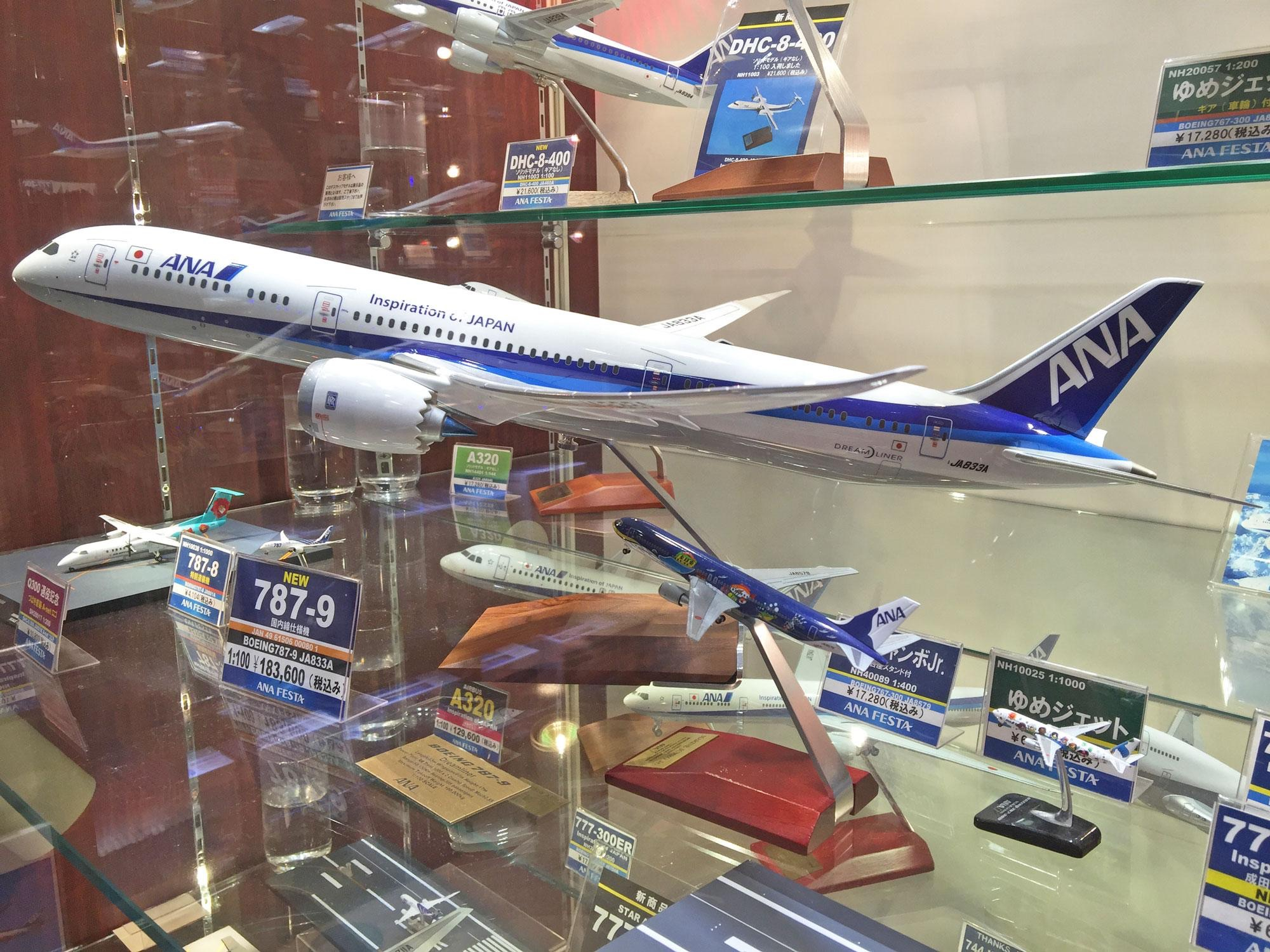 ANA FESTA shop Haneda airport lots of Pacmins: FULL REPORT lots of pics