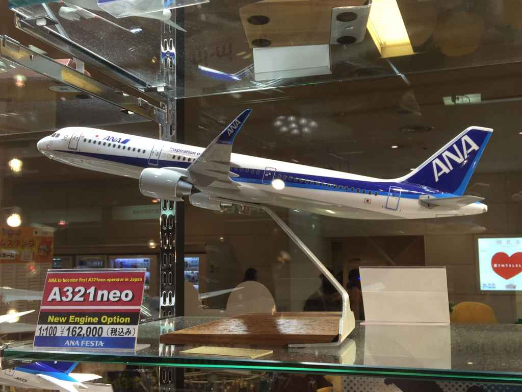 ANA A321 Neo Pacmin model at ANA FESTA Shop Haneda