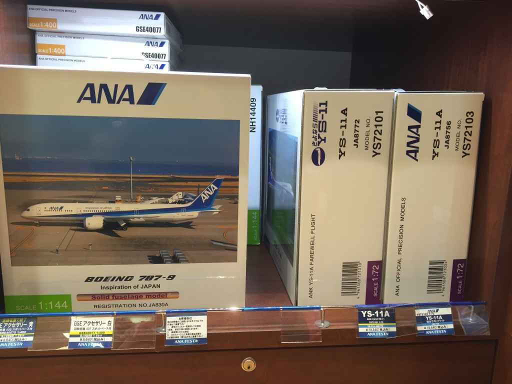 ANA 1/72 YS-11A models at ANA Festa shop at Haneda Airport