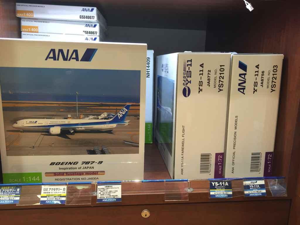 ANA 1/72 YS-11A models at ANA Festa shop at Haneda Airport
