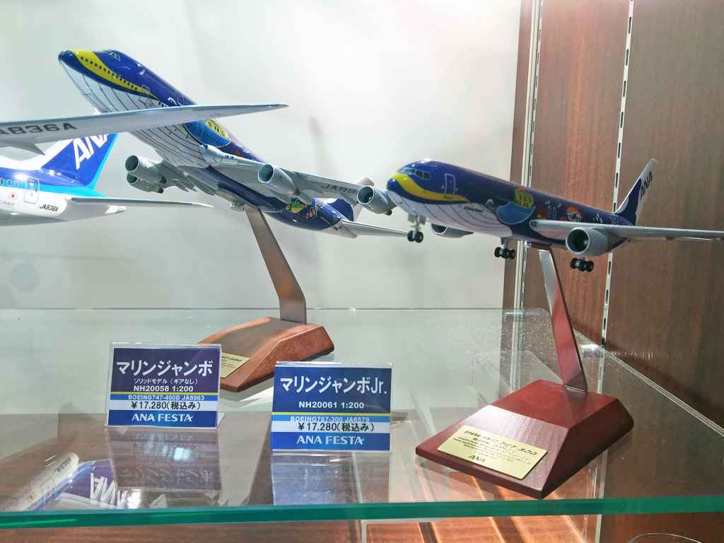 ANA Pacmin 747 whale model in 1/200 scale at ANA Festa Shop Haneda
