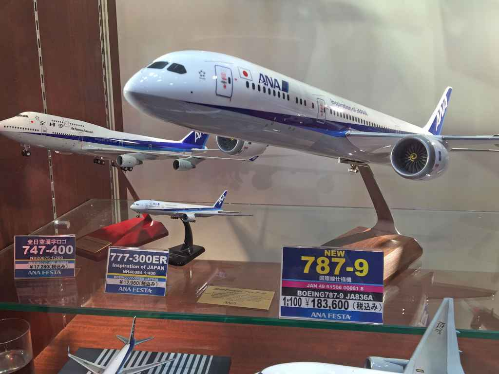 ANA Pacmin 787 1/100 scale at ANA FESTA shop Haneda airport