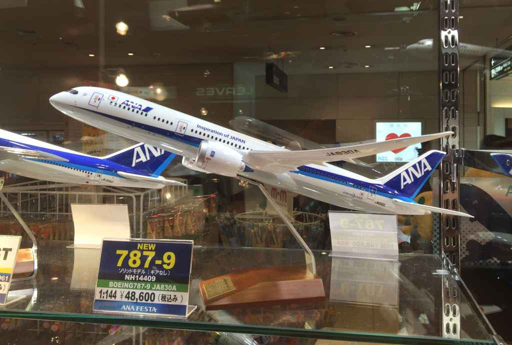 ANAPacmin787144scale at ANA FESTA shop Haneda