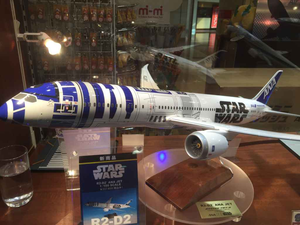 ANA R2-D2 787-9 Pacmin model at ANA FESTA Shop Haneda