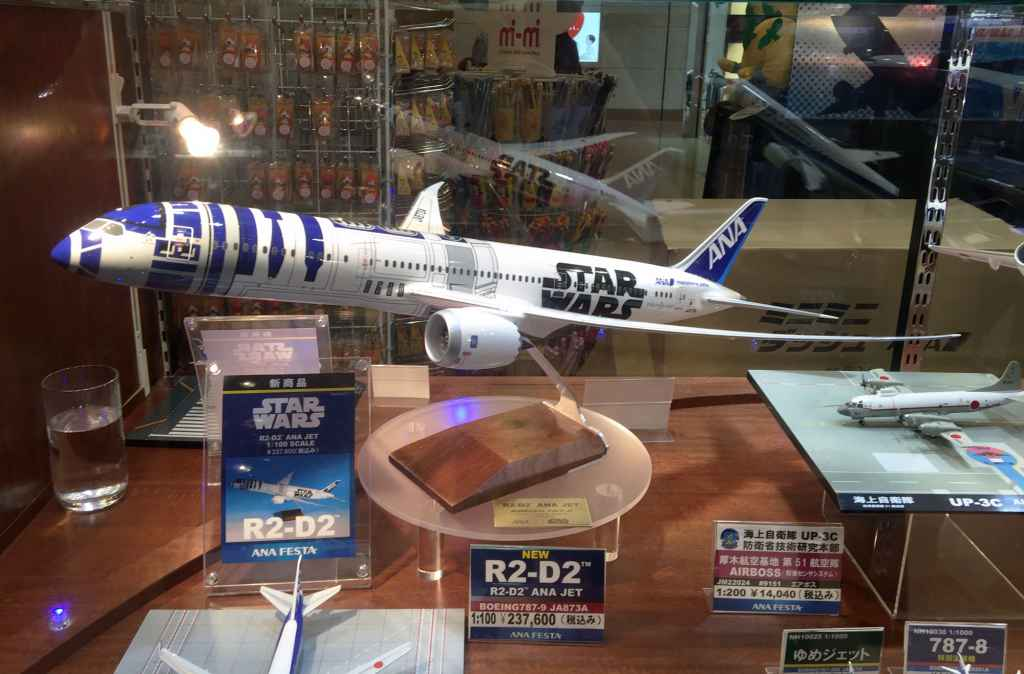 ANA 1/100 scale R2-D2 787-9 Pacmin model at ANA FESTA Shop Haneda