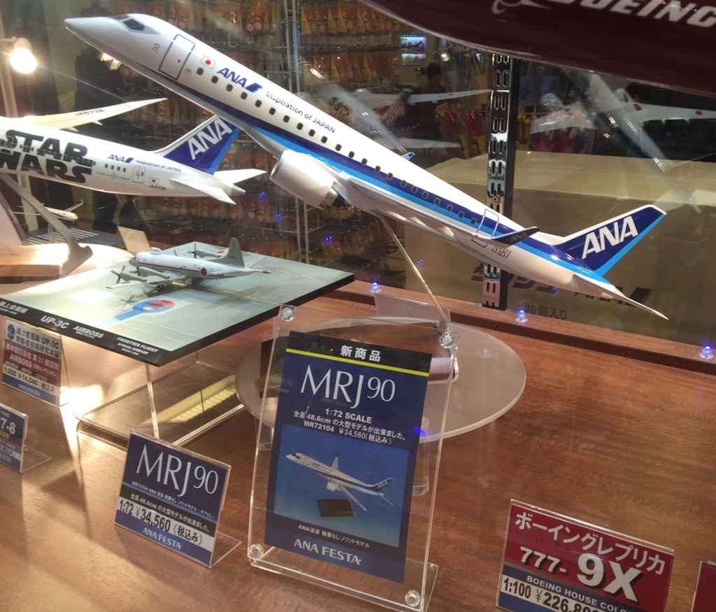 ANA Embraer RJ90 1/72 Pacmin model at ANA Festa Shop Haneda