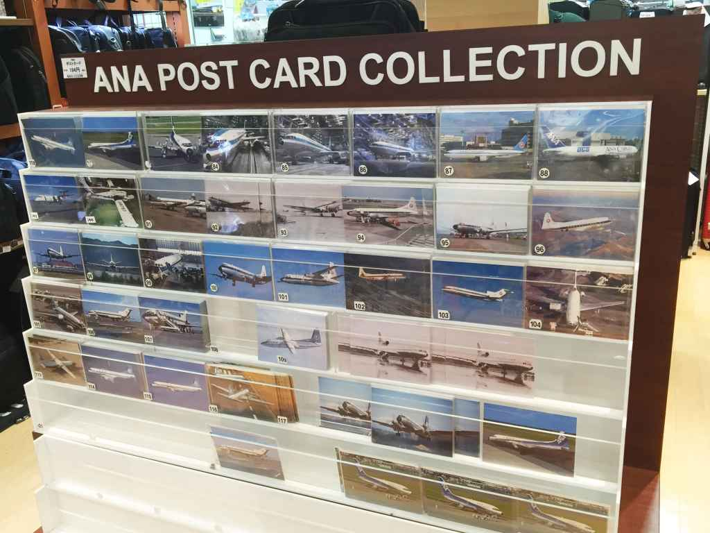 ANA postcard collection ANA FESTA shop Haneda