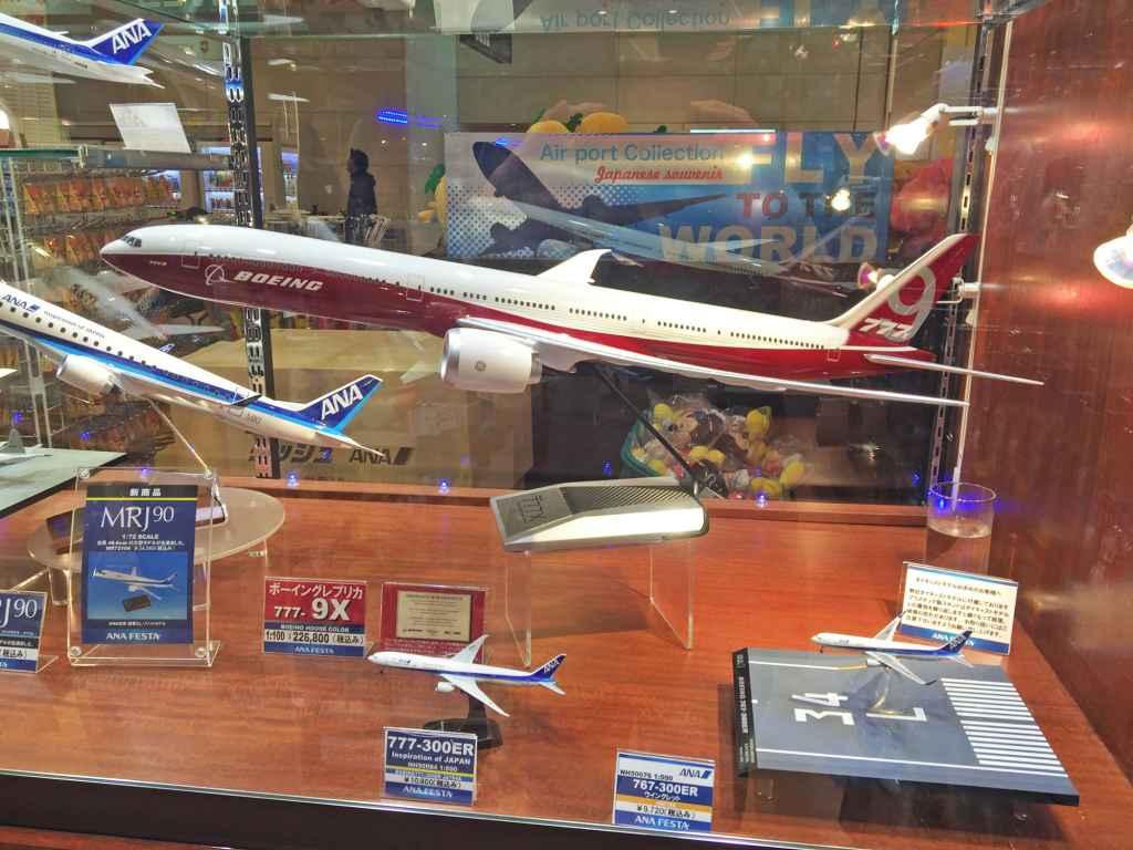 Boeing 777-9X Pacmin model at ANA FESTA Shop Haneda