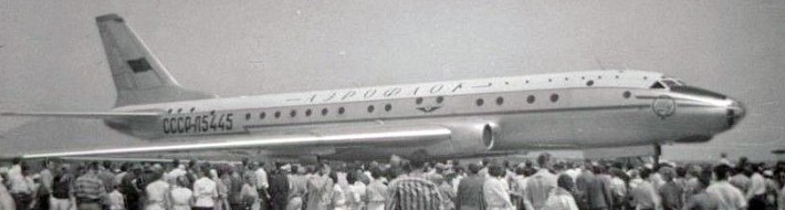 "On Sunday June 15, 1958, Aeroflot TU-104 jetliner CCCP-175445  at the Vancouver airport airshow on Sunday, June 25, 1958. It was here that Boeing's 707 Test Pilot  Tex Johnson told the TU-104 what he thought about the aircraft after having had a flight on it that day: """"I have a message for the captain. Please tell him that in my twenty-one thousand hours of piloting time, the TU-104 is the sorriest damn airplane I have ever had the misfortune of flying in."""