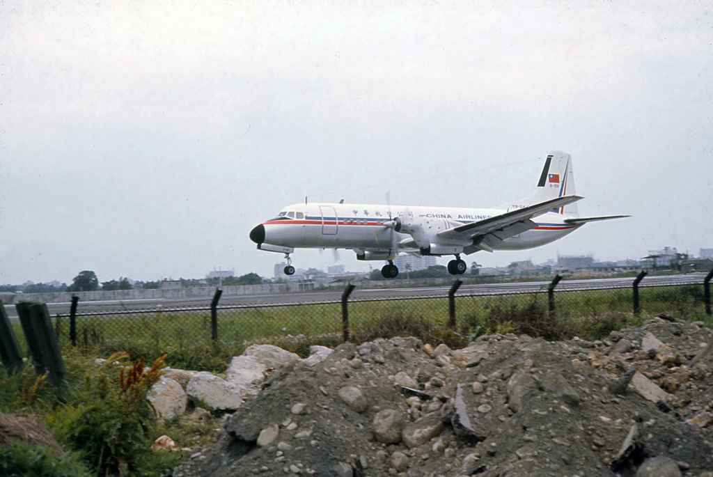 China Airlines NAMC YS-11 B-158 landing at Taipei Sung Shan airport circa 1971.