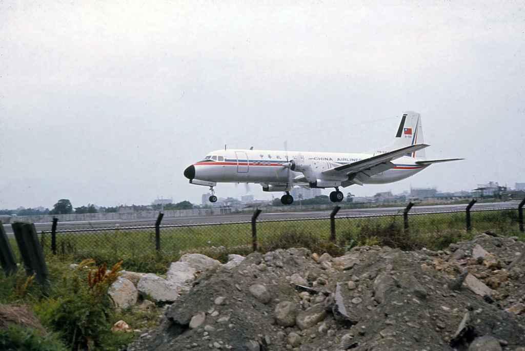 China Airlines NAMC YS-11 B-158 landing at Taipei Sung Shan airport circa 1971.