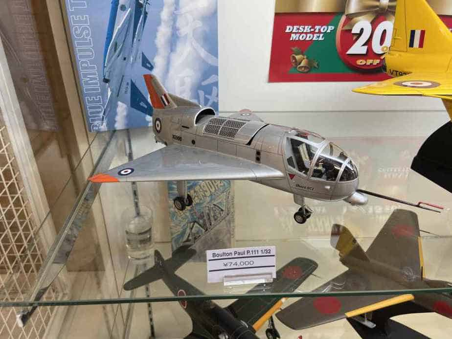 Boulton Paul P.111 in 1/32 sale a custom model offered for sale at the Wing Club Shop in Tokyo, Japan.